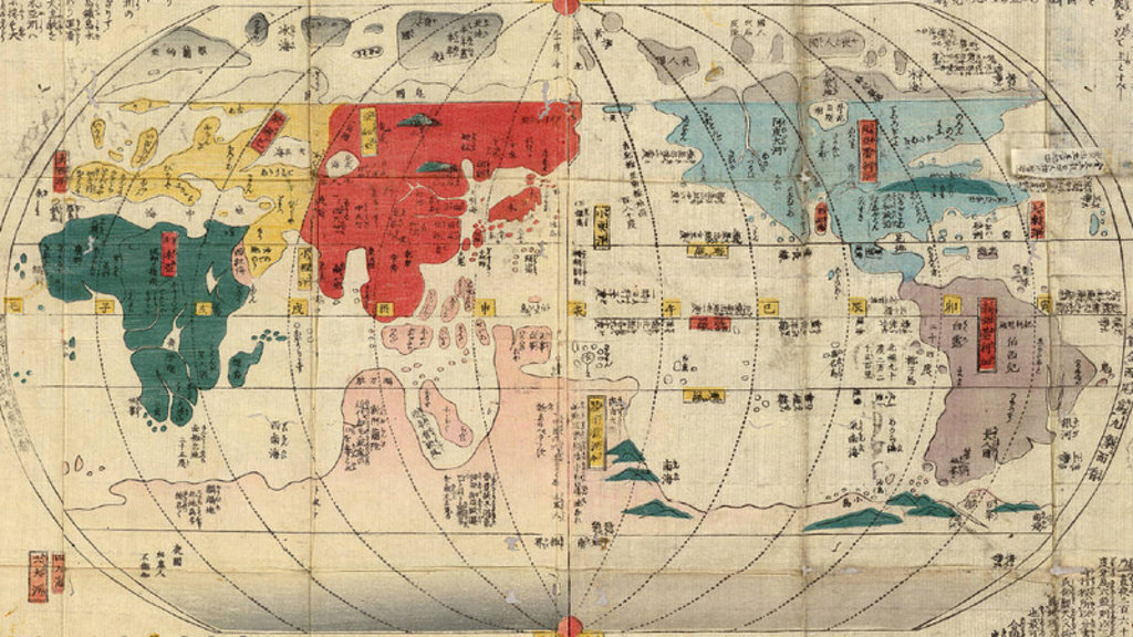 Isolated Japan Maps the Forbidden Outside World Big Think