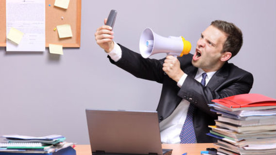 Is Your Boss a Megalomaniac? | Big Think