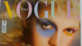 Vogue3cropped