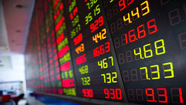 Stock_market_board