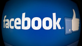 Facebook_logo_thumb