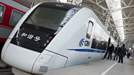 China_railway