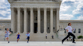Supreme_court_running