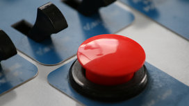 Big-red-button