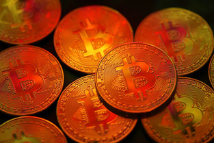 Is Now the Right Time to Invest in Bitcoin, or Should You Stay Away?