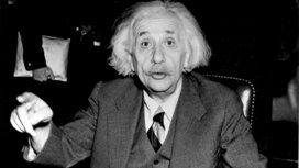 Einstein_header
