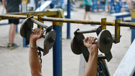 Lifting_weights