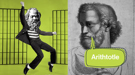 Socrates_dancing__aristotle_lisping