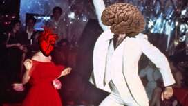 Brain-heart-dancing