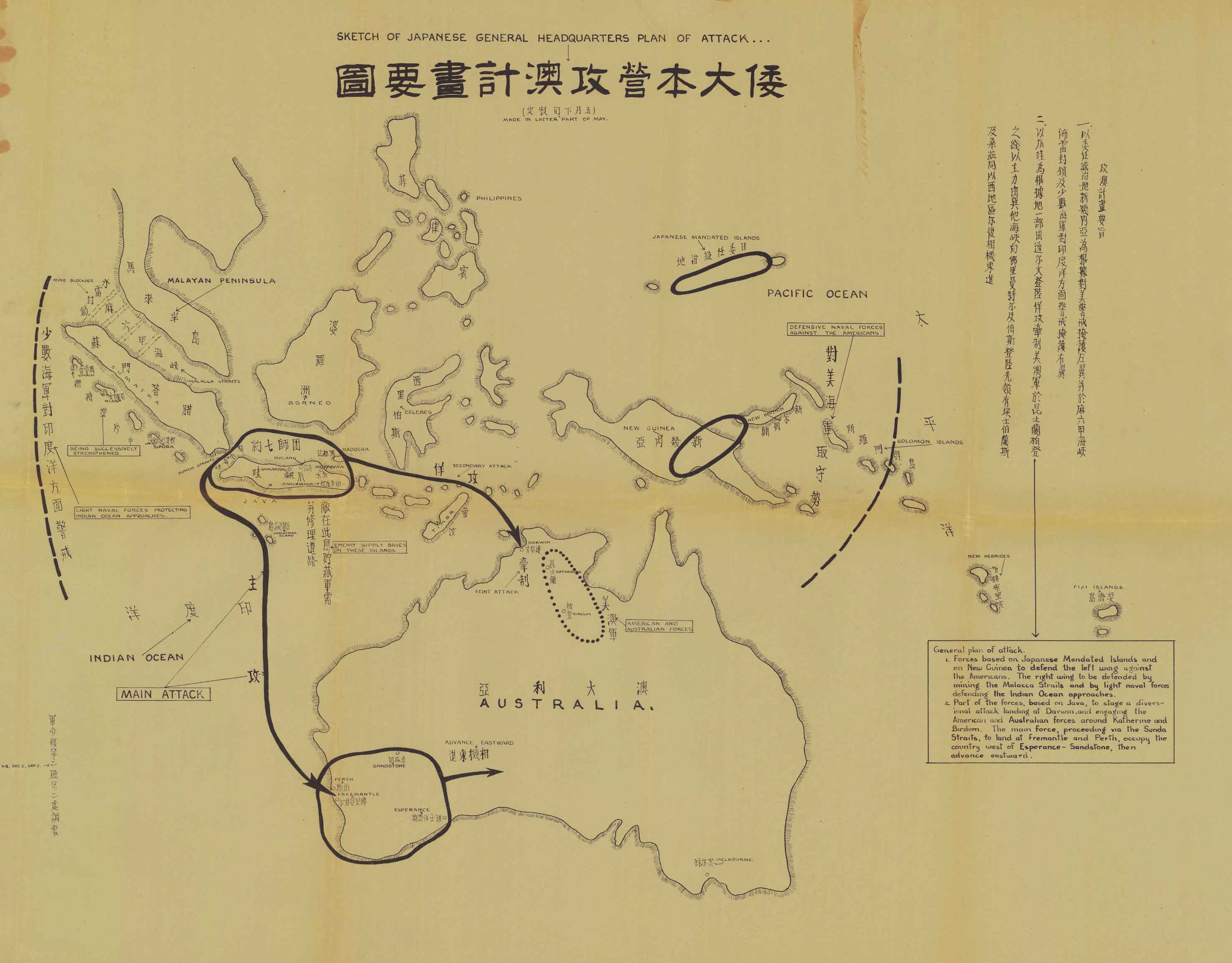 Australias WWII Japanese Invasion Paranoia in Three Maps  Big Think