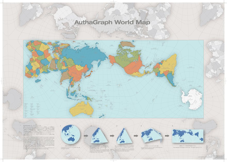 Award winning map shows a more accurate world big think authagraph world map sciox Images